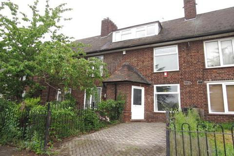 2 bedroom townhouse for sale - Edingley Square, Nottingham, NG5