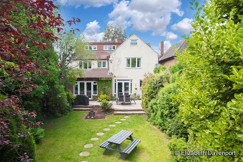 5 bedroom detached house for sale - Wilsons Lane, Longford
