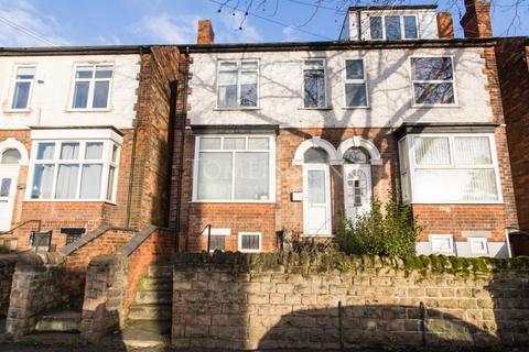 4 bedroom semi-detached house to rent - Lenton Boulevard, Lenton, Nottingham