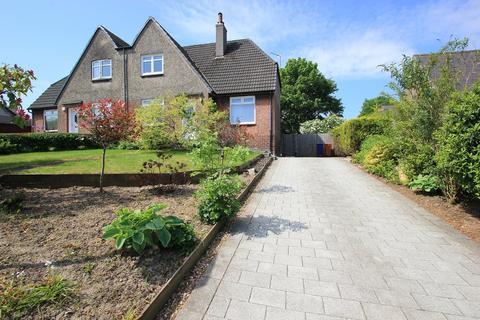 3 bedroom semi-detached house to rent - Kirkintilloch Road, Lenzie, Glasgow
