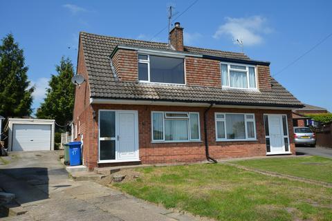 3 bedroom semi-detached house for sale - Chesterton Close, Brimington, Chesterfield, S43 1PE