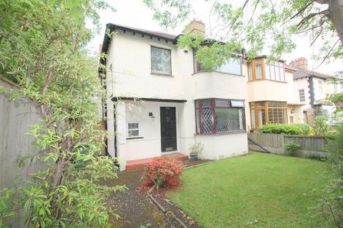 3 bedroom semi-detached house for sale - Moor Lane, Crosby, Liverpool