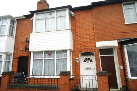 4 bedroom terraced house for sale - Freeman Road North, Leicester, LE5