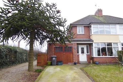 3 bedroom semi-detached house for sale - Lavender Grove, York