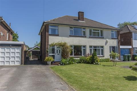 3 bedroom semi-detached house for sale - Penistone Close, Woolston, Southampton, Hampshire
