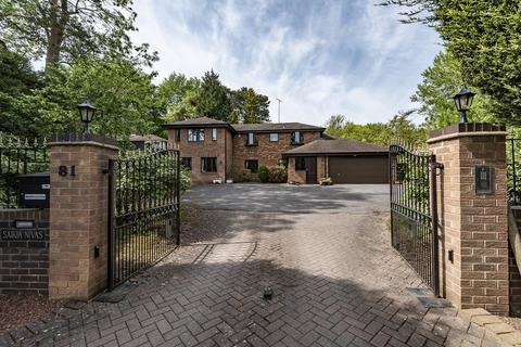 6 bedroom detached house for sale - Lovelace Avenue, Solihull