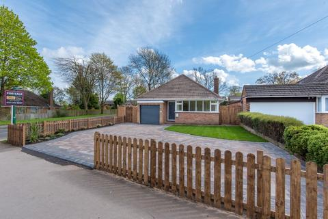 2 bedroom bungalow for sale - High Street, Shirley, B90