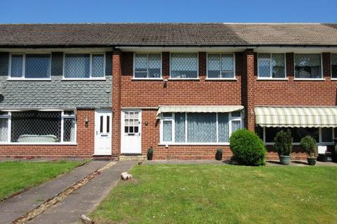 3 bedroom terraced house for sale - Solihull Road, Shirley, B90
