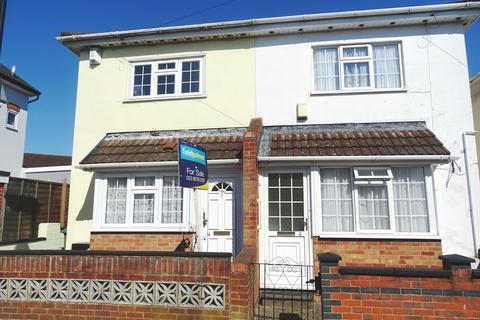 3 bedroom house for sale - Shirley, Southampton