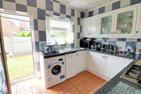 3 bedroom semi-detached house for sale - Radford Bridge Road, Wollaton