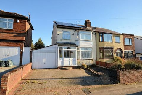 3 bedroom semi-detached house to rent - Stoney Lane, Quinton