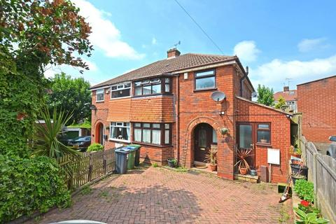 3 bedroom semi-detached house for sale - Conway Avenue, Oldbury