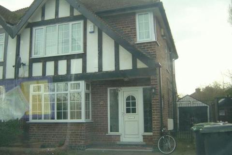 4 bedroom house share to rent - Queens Road East, Nottingham