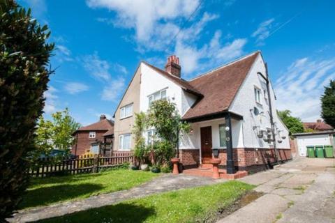 4 bedroom semi-detached house to rent - The Vista, Mottingham