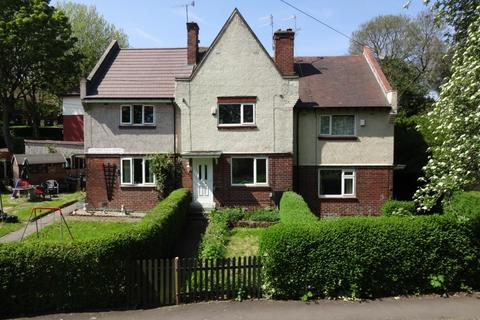 2 bedroom terraced house to rent - Southey Hall Road, Sheffield