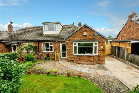 4 bedroom semi-detached bungalow for sale - Moor Lane, York