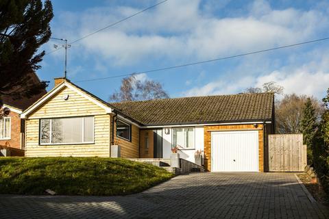 3 bedroom detached house for sale - Cockney Hill, Tilehurst, Reading, RG30 4EY