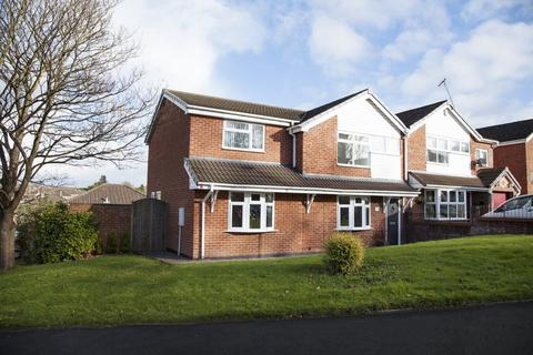 5 bedroom semi-detached house for sale - Gayfield Avenue, Brierley Hill