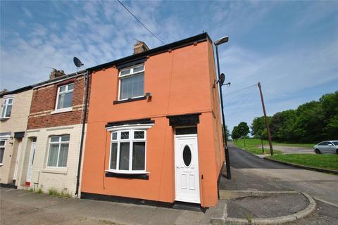 3 bedroom end of terrace house for sale - Brickgarth, Easington Lane, Houghton le Spring, DH5