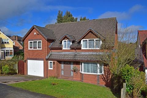 5 bedroom detached house for sale - 17A Cofton Lake Road, Cofton Hackett, B45 8PL