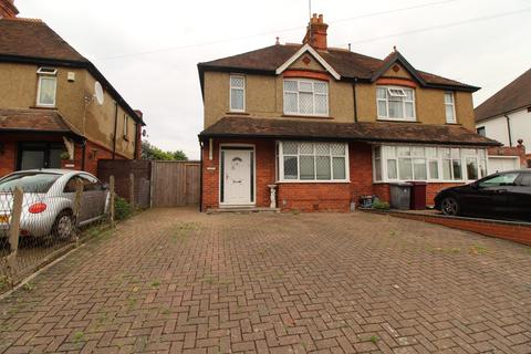 3 bedroom semi-detached house for sale - Reading