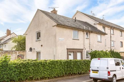 2 bedroom flat for sale - 45 Hazeldean Terrace, Edinburgh, EH16 5RT