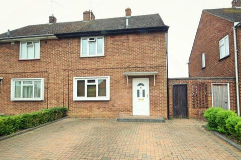 3 bedroom semi-detached house for sale - Woodhall Road, CHELMSFORD, Essex