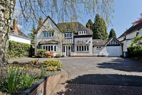 6 bedroom detached house for sale - The Crescent, Solihull