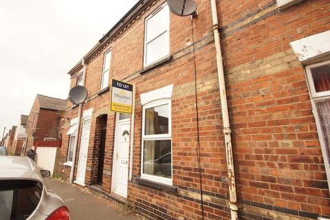 3 bedroom terraced house to rent - Thesiger Street, Lincoln