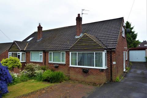 3 bedroom semi-detached house for sale - Springbank Drive, Farsley