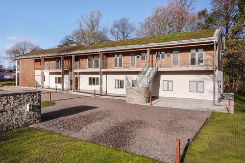 1 bedroom flat for sale - Great House Farm, St Fagans