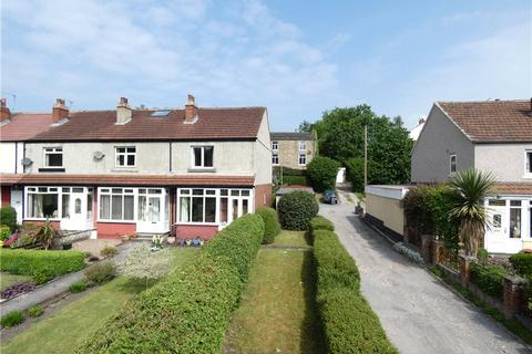 2 bedroom end of terrace house for sale - Oxford Terrace, Baildon, West Yorkshire