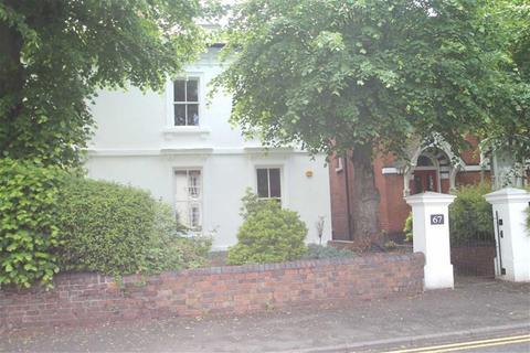 4 bedroom semi-detached house for sale - Wheeleys Road, Edgbaston