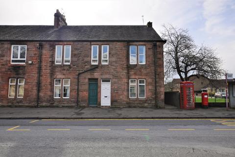 1 bedroom flat for sale - East Stirling Street, Alva