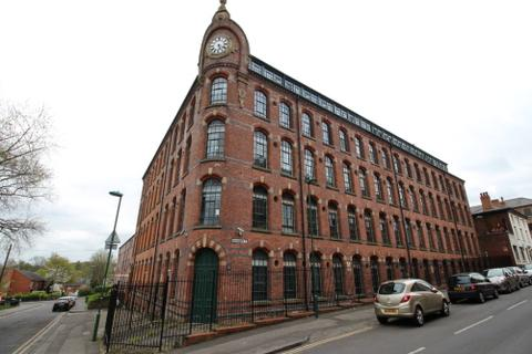 5 bedroom property to rent - Five Bed Cluster, Nottingham Square, Nottingham