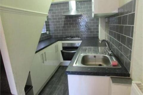 4 bedroom terraced house to rent - Gulson Road, Coventry, CV1 2HZ