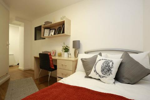 4 bedroom property to rent - Premium Ensuite, Canalside, Birmingham