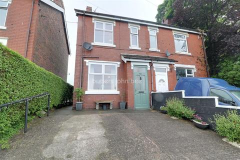 2 bedroom semi-detached house for sale - Bull Lane, Brindley Ford, Stoke on Trent