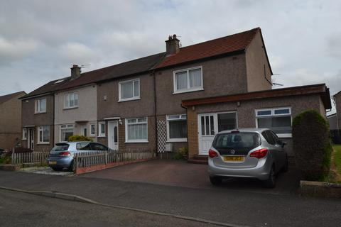 2 bedroom end of terrace house for sale - 2 Birkhill Avenue Bishopbriggs Glasgow G64 2LE