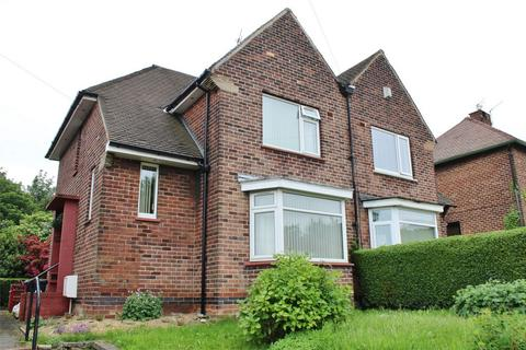 2 bedroom semi-detached house for sale - Wordsworth Avenue, S5, SHEFFIELD, South Yorkshire