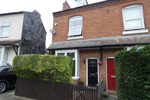 2 bedroom end of terrace house to rent - Francis Road, Acocks Green, Birmingham