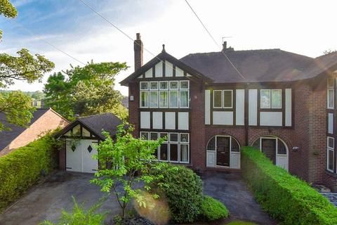 4 bedroom semi-detached house for sale - Biddulph Road, Congleton