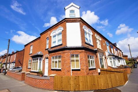 4 bedroom end of terrace house for sale - Addison Road, Kings Heath, Birmingham