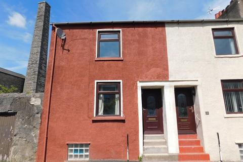 2 bedroom end of terrace house for sale - Weavers Cottage , Neville Street, Cumbria LA12 0BL