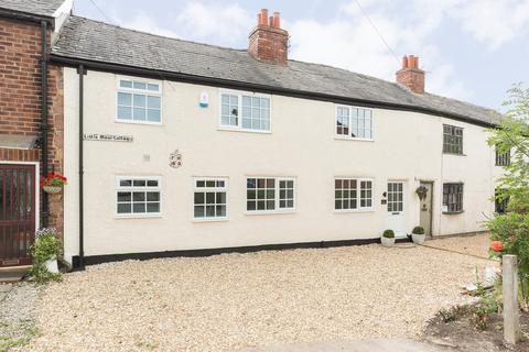 3 bedroom cottage for sale - Little Moor Cottages, Offerton