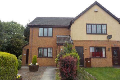 2 bedroom flat for sale - Farmhill Road, Morley, Leeds