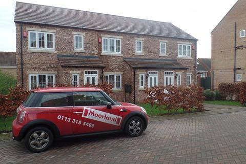 3 bedroom end of terrace house for sale - Killingbeck , Leeds, West Yorkshire, LS14