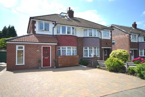 4 bedroom semi-detached house for sale - Buckingham Road, Chorlton