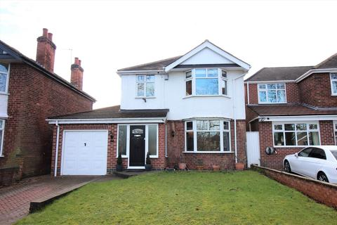 3 bedroom detached house for sale - Nottingham Road, Nuthall, Nottingham, NG16
