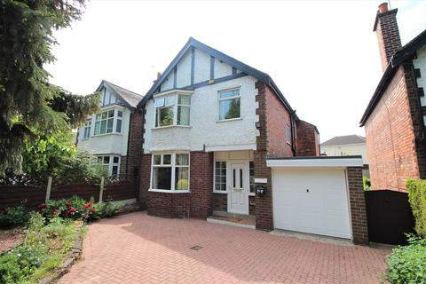 4 bedroom detached house for sale - Nottingham Road, Nuthall, Nottingham, NG16